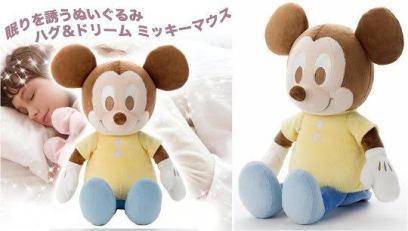 hug-and-dream-mickey-mouse-sleeping-robot-1