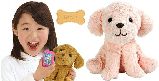 keitai-wanko-dog-toy-phone-takara-tomy-1